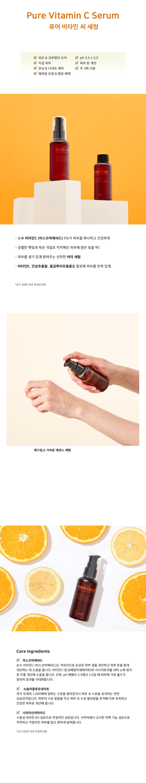 [PURITO] Pure Vitamic C Serum 60ml - Riyadh - Saudi Arabia - Cash On Delivery - Kshopina